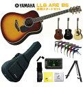 YAMAHA L-Series LL6 ARE BSヤマハ 初心者セット 入門用 アコースティックギター ブラウンサンバースト フォークギター アコギ エレア…