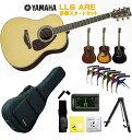 YAMAHA L-Series LL6 AREヤマハ 初心者セット 入門用 アコースティックギター ナチュラル フォークギター アコギ エレアコ【店頭受取対…