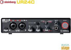 Steinberg UR24C スタインバーグ 2×4 USB3.0 オーディオインターフェイス