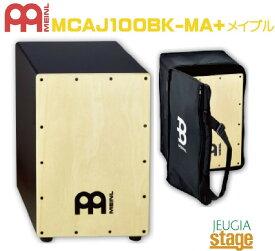 【MEINL純正バッグ付き】MEINL MCAJ100BK-MA+HEADLINER SERIES SNARE CAJON with Bag Maple Frontplateマイネル スネアカホン カホン メイプル フロントプレート