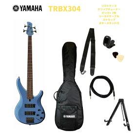 YAMAHA TRBX304 FTBヤマハ エレキベース TRBXシリーズ ファクトリーブルー【Stage-Rakuten Bass SET】