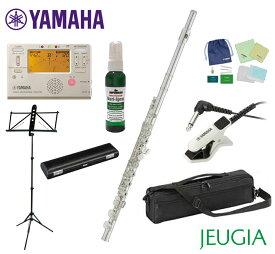 【数量限定セット】YAMAHA YFL-517ヤマハ 頭部管銀製フルート【APEX-Rakuten Wind instrument】