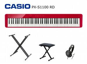 【在庫ございます!】CASIO Privia PX-S1100 RED カシオ デジタルピアノ ブラック プリヴィア 電子ピアノ 88鍵 レッド【スタンド・キーボードベンチ・ヘッドフォンセット!】