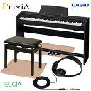 CASIO Privia PX-770 BK カシオ デジタルピアノ 電子ピアノ プリヴィア 88鍵盤 ブラック【お客様組み立て品】【マット…