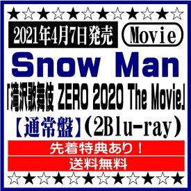 Snow Man 映画Blu-ray「滝沢歌舞伎 ZERO 2020 The Movie」【通常盤 】(2Blu-ray)特典『鼠小僧』キャラクターデータシート付き! [イオンモール久御山店]