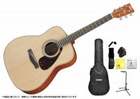 YAMAHA FG820 NAT 初心者セット ヤマハ フォークギター【店頭受取対応商品】