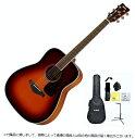 YAMAHA FG820 BS 初心者セット ヤマハ フォークギター【店頭受取対応商品】