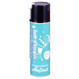 Aria JC-8 -Jet Clean- Care Spray<アライ ジェットクリーンケアスプレー>【店頭受取対応商品】