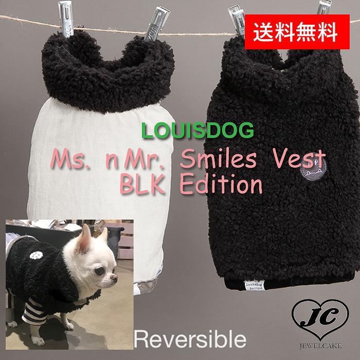 【送料無料】Louis Dog (ルイスドッグ/ルイドッグ)Ms.nMr.Smiles Vest/BLK/Edition【小型犬/アウター/アウター/ダウンジャケット/コート/防寒/保温/犬服】