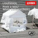 【送料無料】Louis Dog (ルイスドッグ)(ルイドッグ)Peekaboo/White cabana(Petit)(プチサイズ)小型犬 イタリア製 オ…