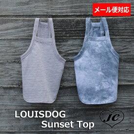 【メール便対応】Louis Dog (ルイスドッグ)(ルイドッグ)Sunset Top小型犬 コットン リネン キャミソール【犬服 ブランド】