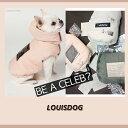 【送料無料】Louis Dog (ルイスドッグ/ルイドッグ) Celeb.Padding【小型犬/ダウン/アウター/ジャケット/コート/ベスト/犬服】