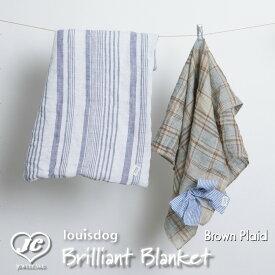Brilliant Blanket [Brown Plaid] louisdog  ルイスドッグ ブランケット ブラウン チェック柄 毛布 ペット ペット用品 犬用品 小型犬 中型犬