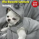 【メール便無料】サイズ:XS/S/M/L/XL Ma Beaute Couture louisdog  ルイスドッグ リボン ポンポン フードジャン…