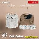 【送料無料】Frills Couture(Apple Cinnamon) フリルズ・クチュール(アップルシナモン) louisdog  ルイスドッグ ペット ペット用品 犬用品 小型犬 中型犬 犬服