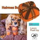 Box型 犬用おもちゃ Hairmes Box Toyドッグトイ セレブ ギフトインテリア/ぬいぐるみ/犬 服/犬用