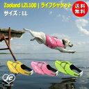 【送料無料】LLサイズ 中型犬 大型犬 LZL100 WAVE RIDER ライフジャケット ZOOLAND 流線型デザイン プレミアムE…