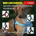 【送料無料】サイズ:M/L/XL/XXL BRIO LINE HARNESS  TRE PONTI LTX349D4 中・大型犬用ハーネス トレポンティ ソ…