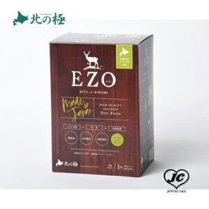 【北の極み】一般食・無添加[EZO・えーぞー]1kg・箱(成犬用)(犬用/レトルト/トッピング/鹿肉/)【無添加】【国産】