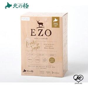 【北の極み】総合栄養食[EZO・えーぞー]1kg・箱(成犬用)(犬用/レトルト/トッピング/鹿肉/)【無添加】【国産】