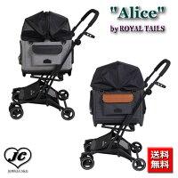 【送料無料】Alice/アリスROYALTAILSロイヤルテイルズ7in1多機能ドッグカートペットキャリーバックパック