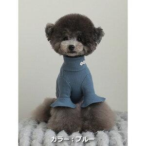 【メール便対応】サイズ:S/SM/M/LTOTO&ROY袖フリルネックポーラ花の刺繍冬インナー犬服ペット・ペットグッズ犬用品小型犬中型犬