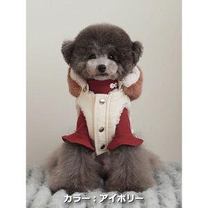 【メール便対応】サイズ:S/SM/M/LTOTO&ROYシンプルスノーフードダウン防寒ファッショナブルかわいい犬服ペット・ペットグッズ犬用品小型犬中型犬