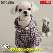 [サイズ]S〜XL【メール便対応】TOTO&ROYダブルチェックジャンパー春物ジャンパー犬服ペット・ペットグッズ犬用品小型犬中型犬