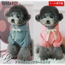 [サイズ]S/M/L/XL【メール便対応】Nagrang Crop Hood ナグランクロップフードシャツ TOTO&ROY  トトアンドロイ ペット ペット用品 犬用品 小型犬 中型犬 ドッグウェア