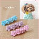 【WOOFLINK】ウーフリンク PRETTY LITTLE FLOWERS(ヘアアクセ/犬用/お花/フラワー/ヘアピン/リボン/バレッタ)