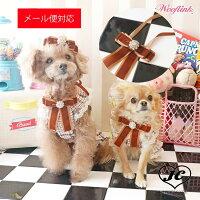 【ゆうパケット可能】【WOOFLINK】(ウーフリンク)CHLOENECKLACE【犬服小型犬セレブネックレスアクセサリーベルベットベロアリボン】チョーカー