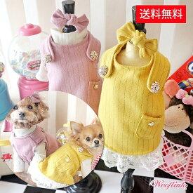【送料無料】【WOOFLINK】 (ウーフリンク)HAPPY SPRING DRESS【ドレス ワンピース 犬 服 小型犬 セレブ フラワーツイード リボン ビジュー キラキラ】【犬服 ブランド】