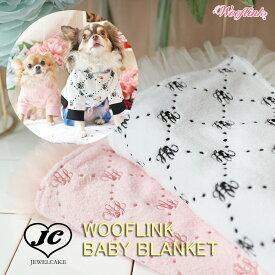 WOOFLINK BABY BLANKET ウーフリンク ブランケット 毛布 マット カフェマット ロゴ フリル wl-m049【犬服 ブランド】