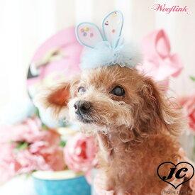 【メール便可能】LITTLE BUNNY FAIRY WOOFLINK ヘアアクセ ヘアクリップ 犬用 小型犬 アクセサリー チュール wl-h078
