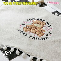 YOUAREMYBESTFRIENDBLANKETWOOFLINKウーフリンク多目的毛布ポンポン刺繍ペット用品ペットグッズ犬用品犬用ベッド寝具小型犬中型犬