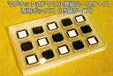 【キャッシュレス5%還元】マグネット式アクリル高級ルースケース専用ボックスSET(15個タイプ)