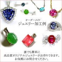 【サマーセール日替わり割引中】ヘソナイトガーネット宝石ルース14.42CT