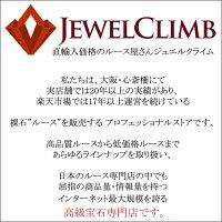 気品高い色彩が美しいバイオレットサファイア宝石ルース0.99CT