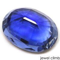 ロイヤルブルーカイヤナイト宝石ルース2.24CT
