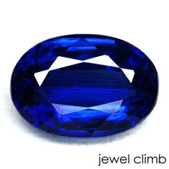 皇家的藍色藍晶石·盧斯3.02CT