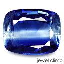 【レアストーン価格変更中】バイカラーカイヤナイト 宝石 ルース 4.66CT