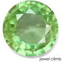 【レアストーン価格変更中】グリーンカイヤナイト 宝石 ルース 1.39CT