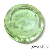 グリーンカイヤナイト宝石ルース1.39CT