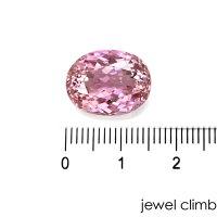 クンツァイト宝石ルース14.28CT