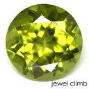【加工にお勧め価格変更中】アイドクレース(ベスビアナイト) 宝石 ルース 0.93CT