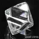 【5/15まで新入荷価格変更中】ダイヤモンド原石(ソーヤブル) 宝石 ルース 0.70CT