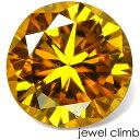 【新入荷・ルース調達セール開催中】オレンジダイヤモンド 宝石 ルース 0.306CT