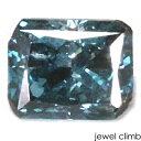 【20年記念3/1まで・20%OFF済】ナチュラル・ブルーダイヤモンド 宝石 ルース 0.06CT