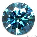 ブルーダイヤモンド(H&C) 宝石 ルース 0.64CT