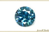 ブルーダイヤモンド宝石ルース0.64CT
